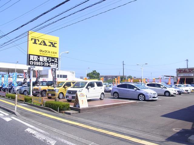 TAX北宮崎 有限会社岡村オートセンター