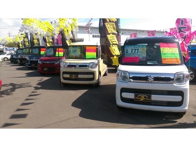 株式会社新園自動車 オートピア21店(6枚目)