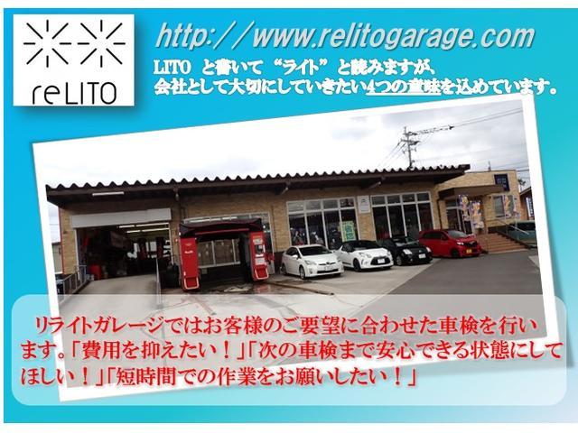 ■新車・中古車販売。リースのことなら、リライトガレージにお任せください!!