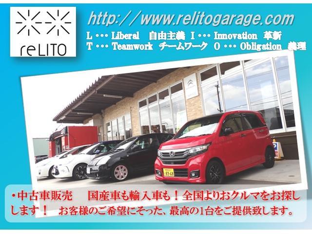 ・中古車販売 国産車も輸入車も!全国よりお車をお探しします! お客様のご希望に沿って、対応します。