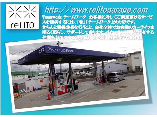 併設するガソリンスタンドです。メンテナンスパスポート・車購入頂いたお客様は、さらに5円引きで対応。