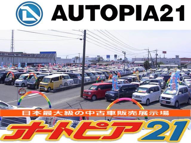 オートピア21 都城店(軽コーナー) 株式会社マルエイ自動車の店舗画像