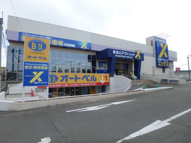 オートベル 東バイパス店(1枚目)