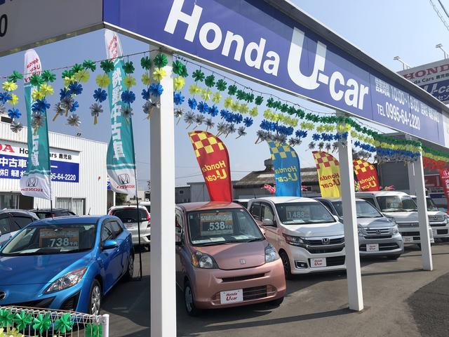 Honda Cars 鹿児島 隼人中央中古車センター(1枚目)