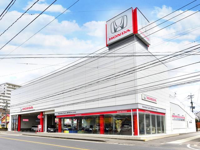 Honda Cars 鹿児島 隼人中央中古車センター(2枚目)