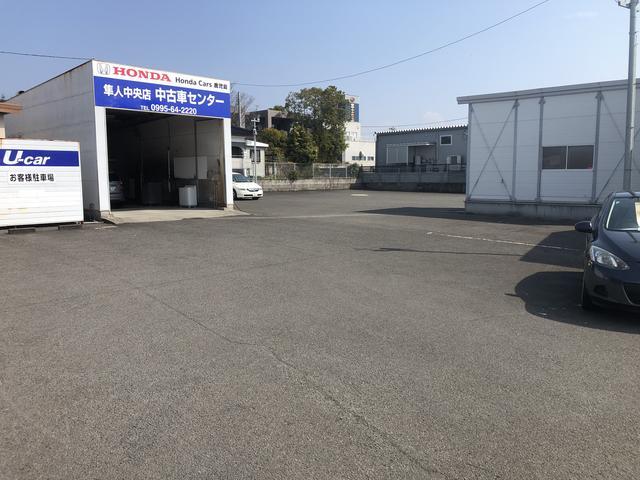 Honda Cars 鹿児島 隼人中央中古車センター(4枚目)