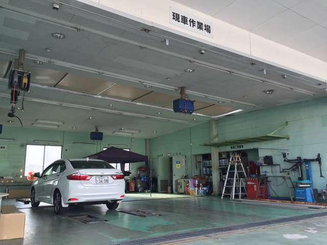 Honda Cars 鹿児島 隼人中央中古車センター(5枚目)
