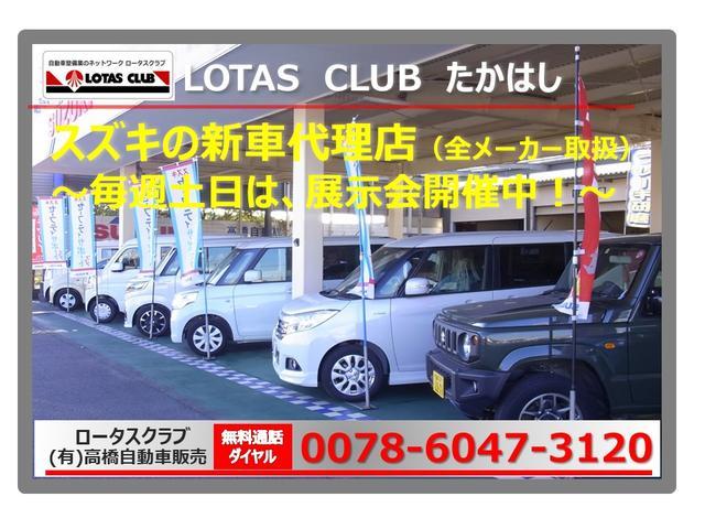 有限会社高橋自動車販売(2枚目)
