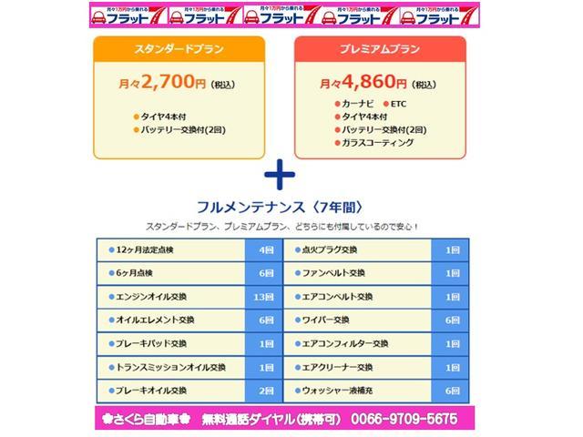 さくら自動車 本店(2枚目)