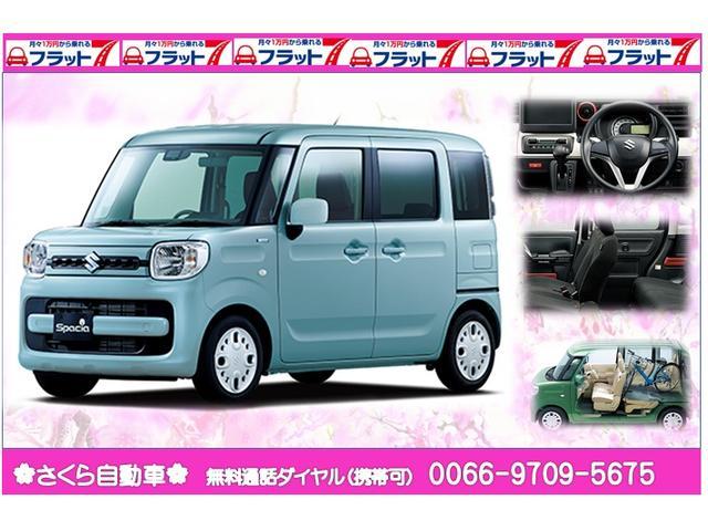 さくら自動車 本店(3枚目)