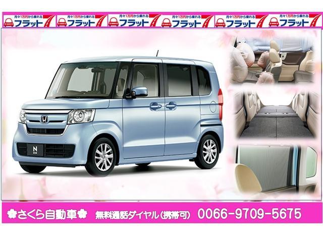 さくら自動車 本店(5枚目)