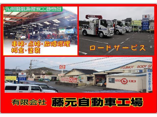 アップル軽クラブ展示場(有)藤元自動車工場(1枚目)