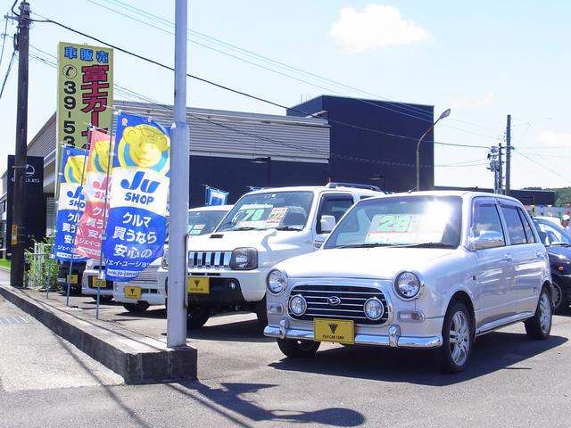 富士カーセンター(2枚目)