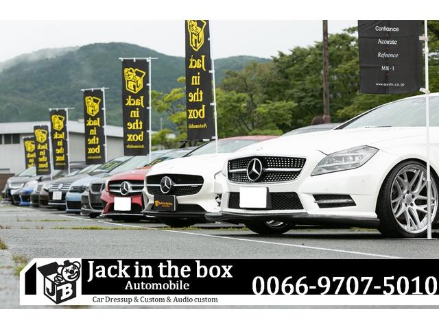 Jack in the box Automobile(1枚目)