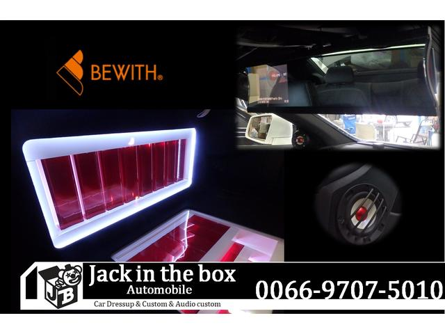 Jack in the box Automobile(2枚目)
