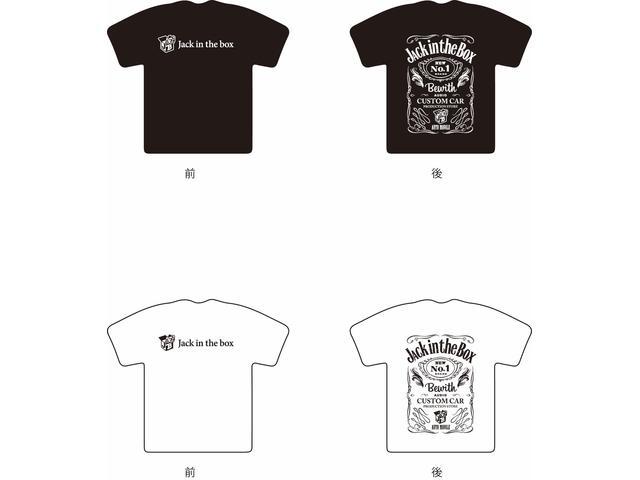 当社オリジナルTシャツです。販売もしておりますので、是非よろしくお願いいたします。