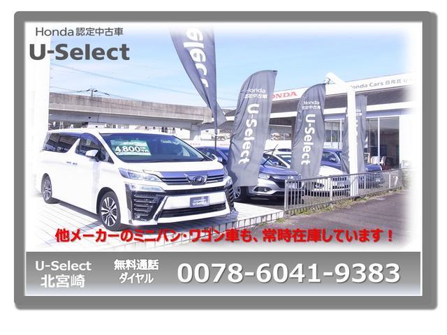 Honda Cars 日向北 U-Select 北宮崎(2枚目)
