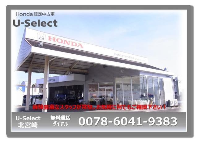 Honda Cars 日向北 U-Select 北宮崎(3枚目)