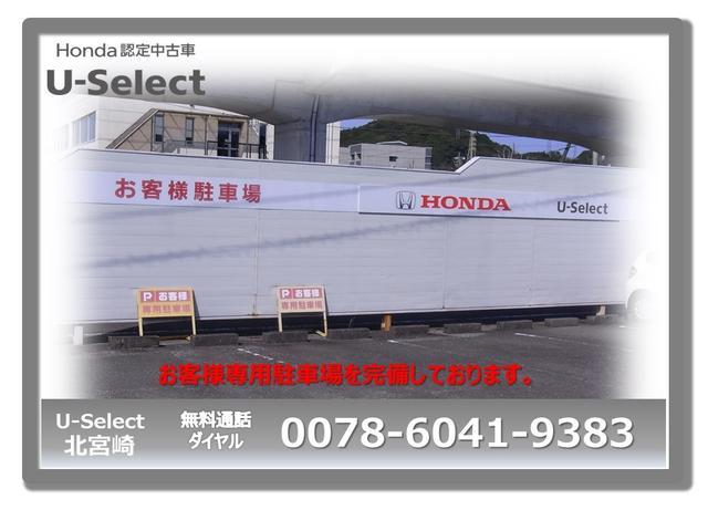 Honda Cars 日向北 U-Select 北宮崎(5枚目)