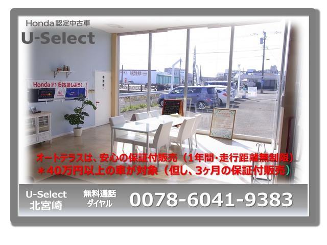 Honda Cars 日向北 U-Select 北宮崎(6枚目)