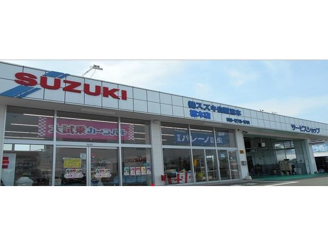 (株)スズキ自販熊本 植木店
