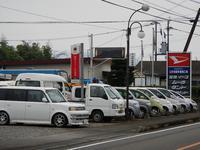 山村自動車整備工場