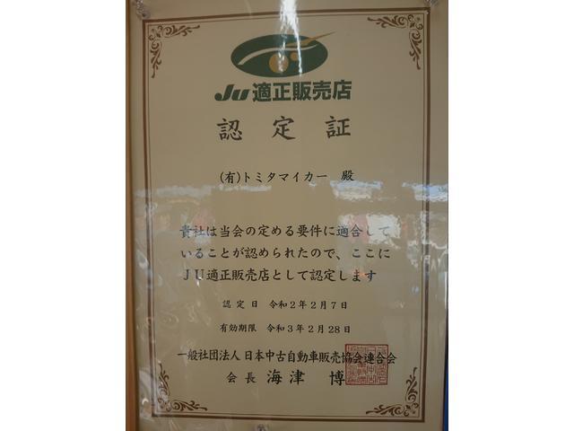 ただ今、熊本地震 復興応援 低金利ローン行っています。(9月末まで)