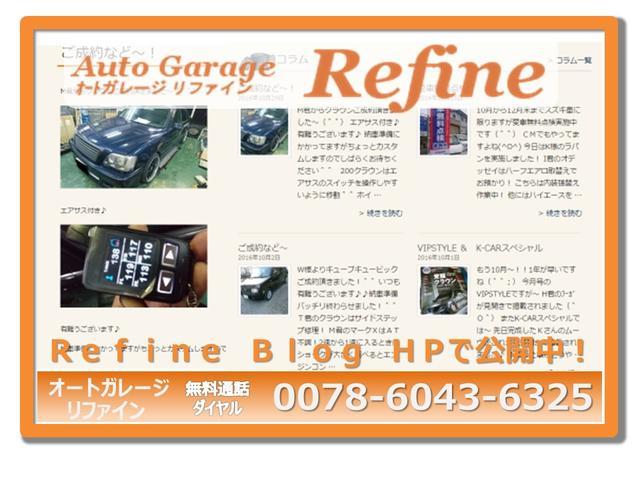 オートガレージ リファイン(5枚目)