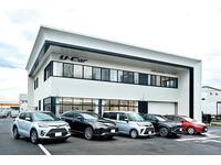 鹿児島トヨペット株式会社 川内マイカーセンター