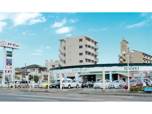 「鹿児島県」の中古車販売店「鹿児島トヨペット株式会社 新栄マイカーセンター」