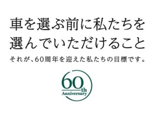 「鹿児島県」の中古車販売店「鹿児島トヨペット株式会社 KTSオートシティ」