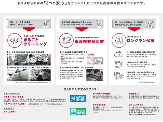 ユナイテッドトヨタ熊本(株) カローラ熊本 阿蘇店(2枚目)