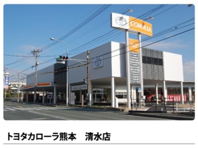 ユナイテッドトヨタ熊本(株) カローラ熊本 清水店