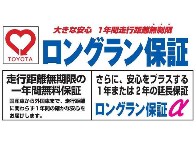 ユナイテッドトヨタ熊本(株) カローラ熊本 本渡店(3枚目)