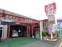 アップル 熊本浜線店