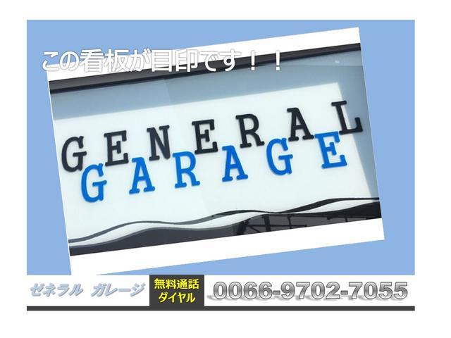 GENERAL GARAGE ゼネラルガレージ 株式会社ゼネラル(5枚目)