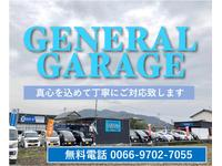 GENERAL GARAGE ゼネラルガレージ 株式会社ゼネラル