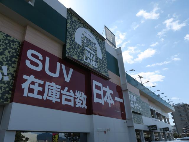 SUV LAND 熊本(4枚目)