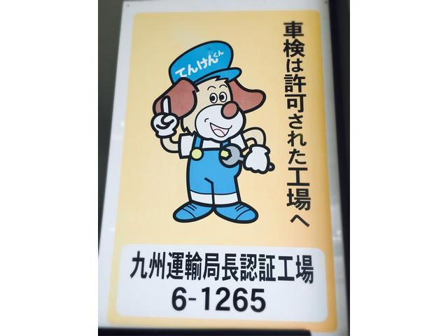 宮崎県整備振興会に加盟しております。