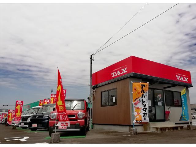 TAX小林 サンキュー店 (株)グランドライン