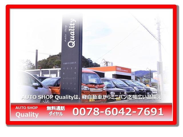 Auto Shop Quality オートショップ クオリティー