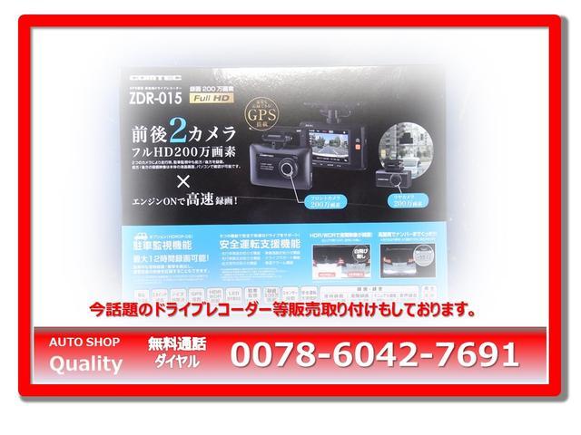Auto Shop Quality オートショップ クオリティー(6枚目)