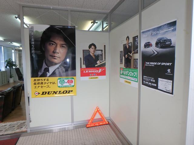 Kジャパン(5枚目)