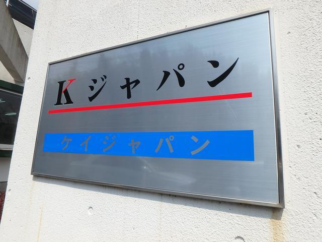 Kジャパン(6枚目)