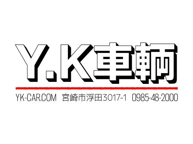 ワイ・ケイ車輌販売株式会社