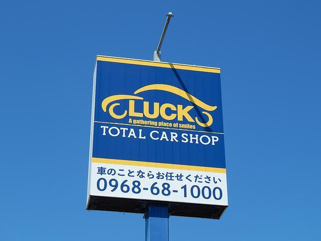 LUCK(1枚目)