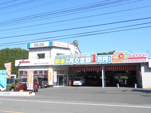 株式会社オートメカニカル 新車市場熊本御船店