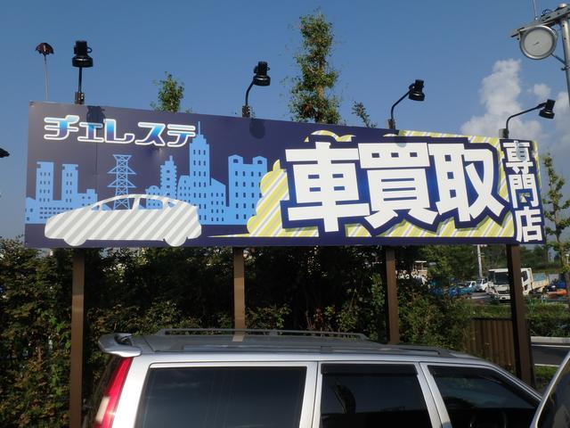 チェレステ 車買取専門 川尻本店(2枚目)