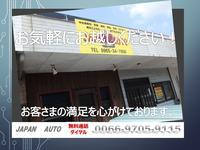 JAPAN AUTO