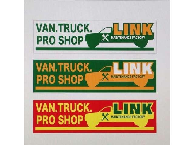 VAN.TRUCK.PRO SHOP LINK(1枚目)